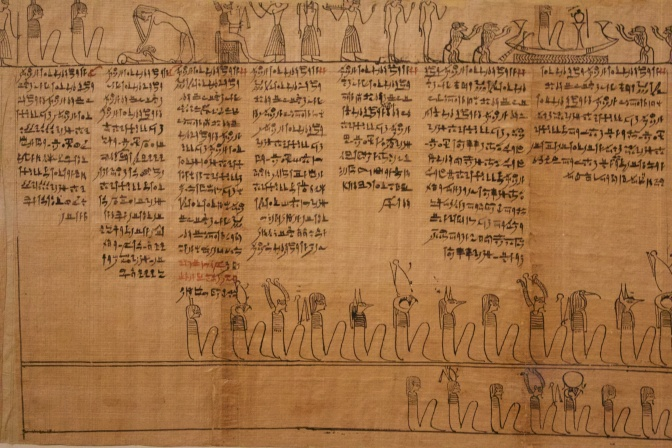 View of Book of the Dead.