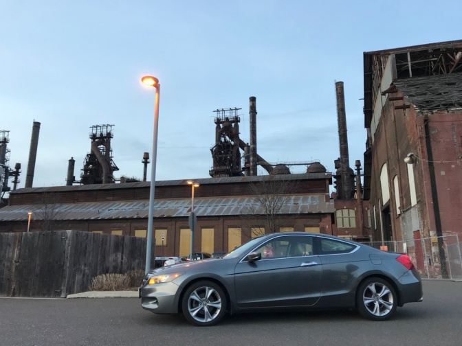 2012 Honda Accord coupe in front of SteelStacks entrance.
