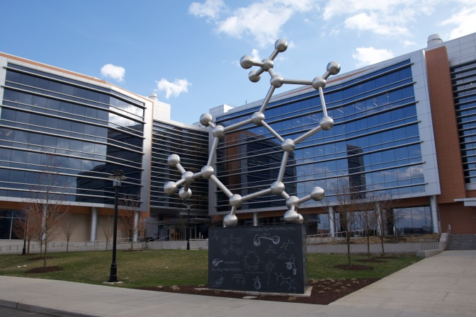 Sculpture of a caffeine molecule.