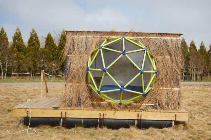 Bonac Blind 2020 Art installation in field.